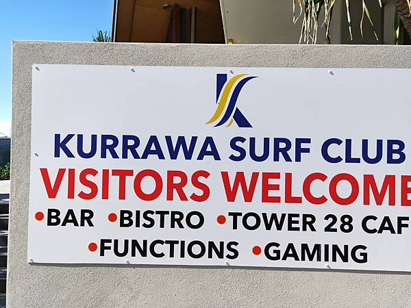 Kurrawa Surf Club(設備區) (1).jpg