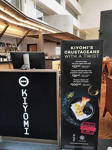 Kiyomi廚師帽日式 (1).jpg