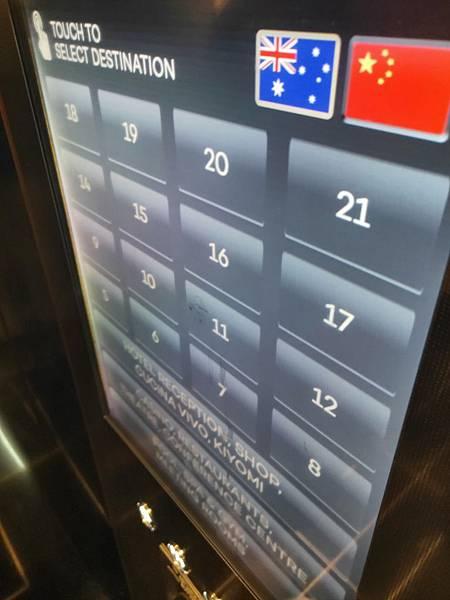 觸摸式電梯.jpg