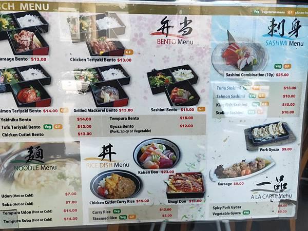 日本料理(Ovolo前面) (1).jpg