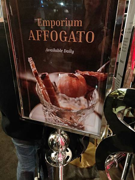 Emporium(Affogato,義式咖啡冰淇淋.jpg