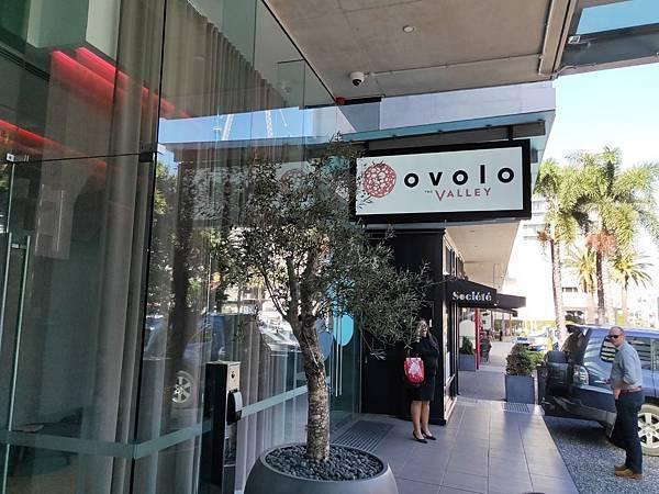 Ovolo Hotel(香港也有 (1).jpg