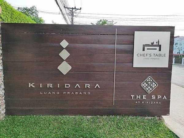 Kiridala Hotel(Spa) (1)