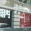 Dixon food and fashion(sydney.jpg