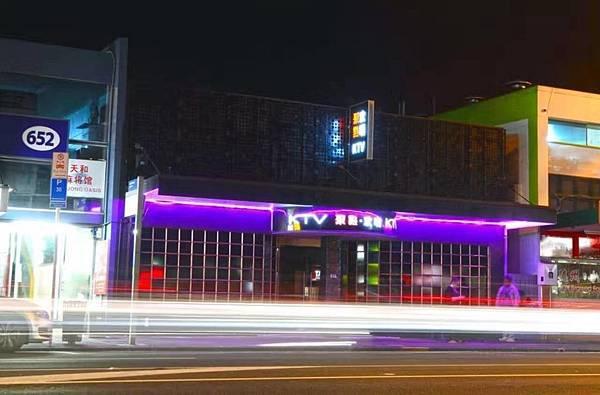 聚點KTV(AKL1.jpg