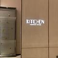 Kitchen蜀錦廳(早餐.jpg