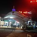 Bandar Djakarta Ancol (LIVE SEAFOOD (2).jpg