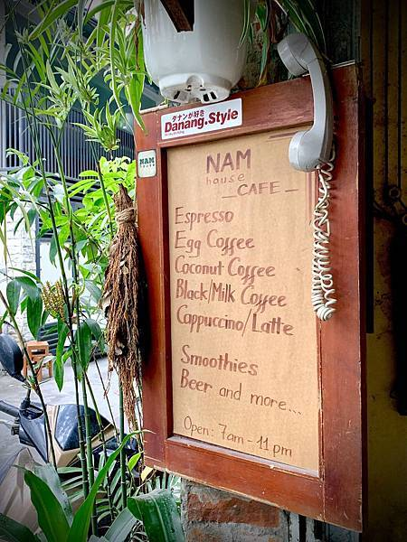 nam house(vintage coffee house (4).jpeg