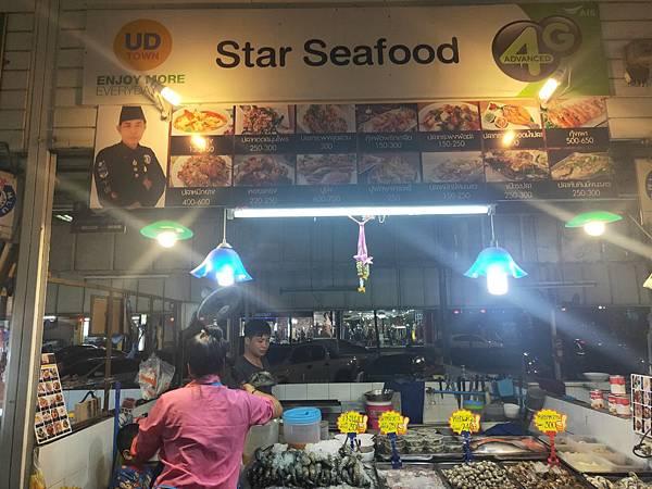 STAR SEAFOOD(UDTOWN (2).jpg