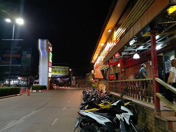UD CITY MALL(1200 THAI (5).jpg