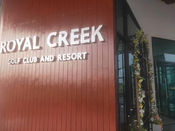 Royal Creek Pro shop(UD) (8).jpg