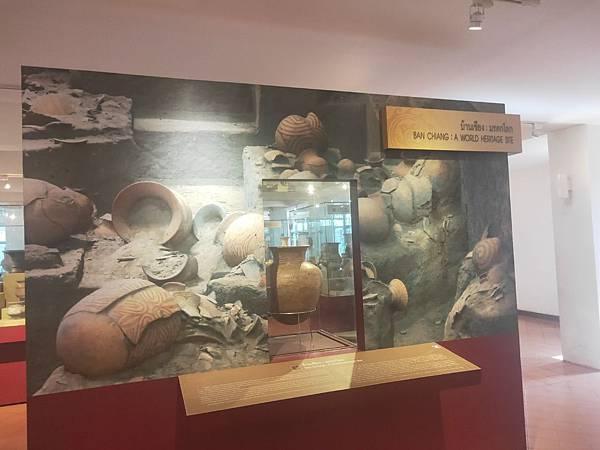 Ban Chang Museum (17).jpg