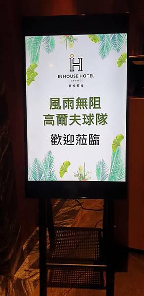 永昇小吃(頭份 (1).jpg