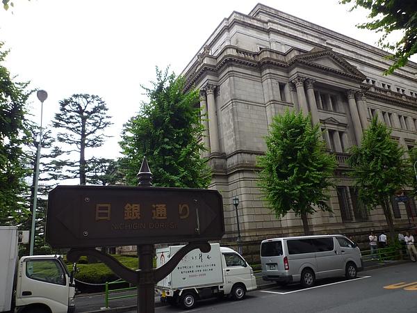 東京文華飯店101.JPG