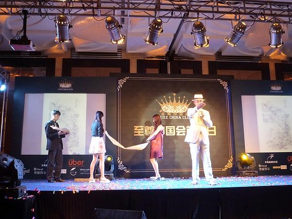 上海奢華旅展243.JPG