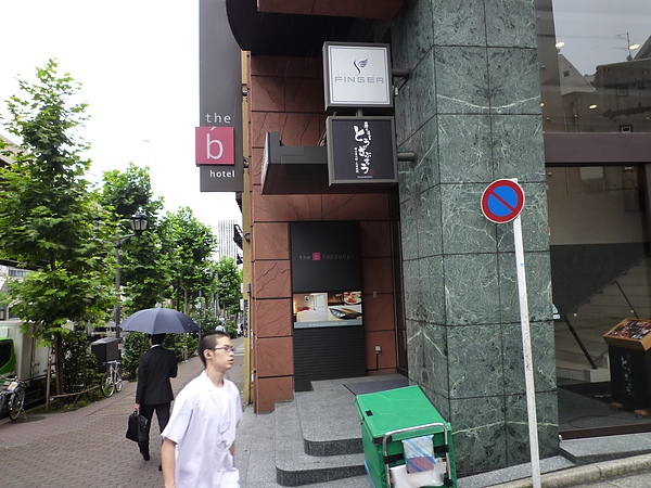 東京中城46.JPG