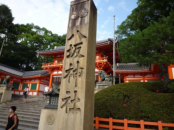 京都143.JPG