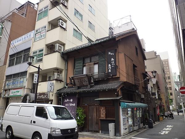 東京文華飯店92.JPG
