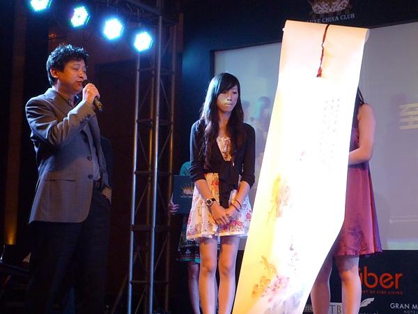 上海奢華旅展248.JPG