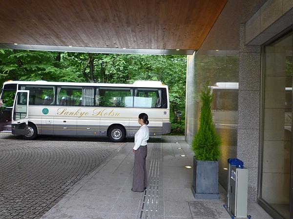 箱根33.JPG