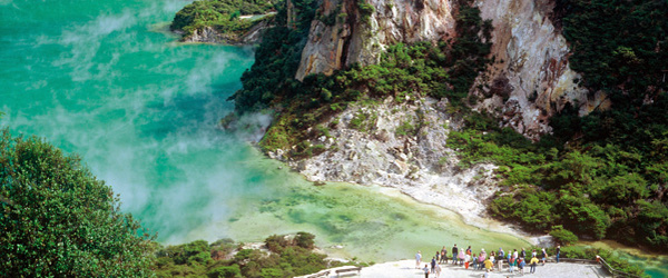 warmangu volcanice valley5.jpg