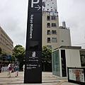 東京中城28.JPG