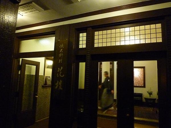 箱根55.JPG