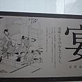 東京文華飯店73.JPG