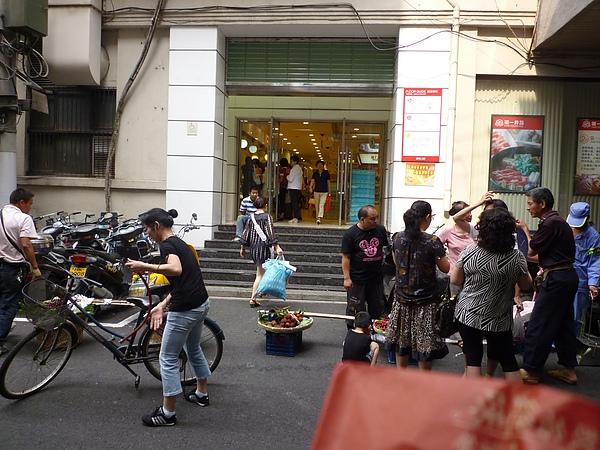 上海奢華旅展263.JPG