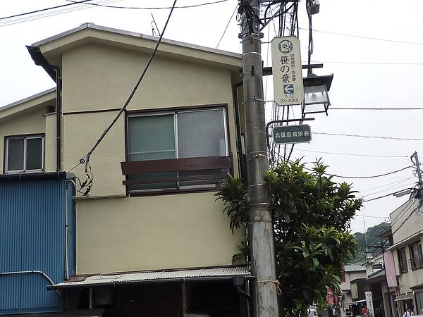箱根121.JPG