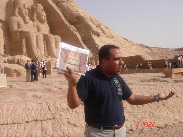 07 0604 egypt 080.jpg