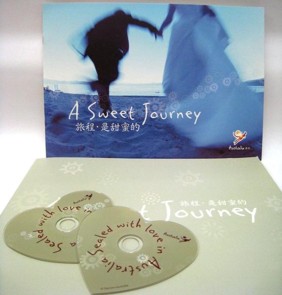 2009台北國際觀光博覽會贈禮_心型CD.jpg