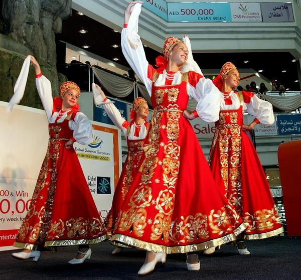 Folkolore_Dances_from_Russia.jpg