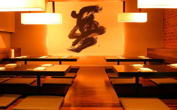 Shoya Traditional Tatami stlye seating.JPG