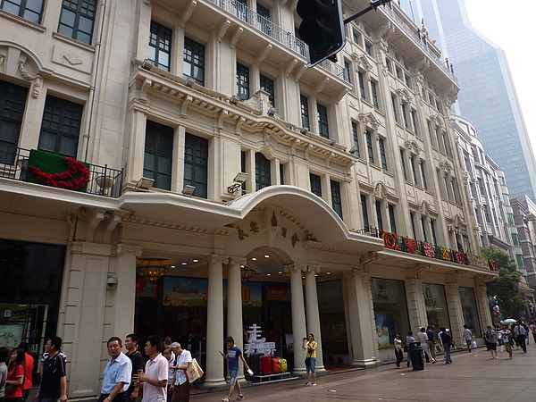 上海奢華旅展260.JPG