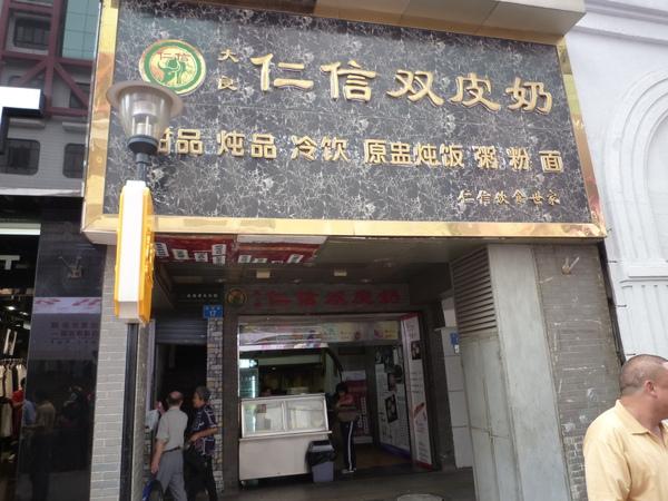 廣州及波爾多照片 025.jpg