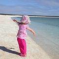 Shell beach5.jpg