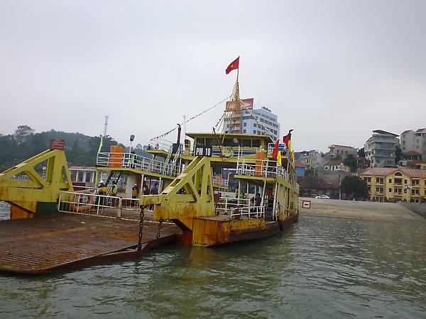 下龍灣37.JPG