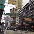 香港47.JPG