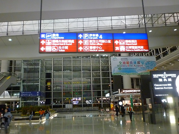 香港30.JPG