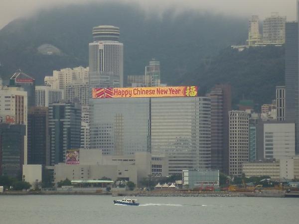 香港4.JPG