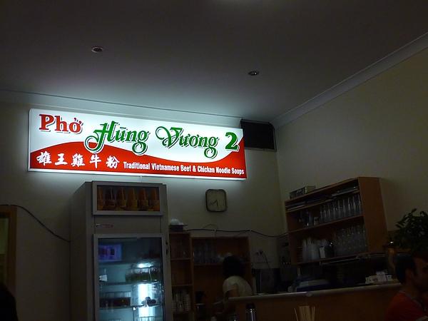越南街3.JPG