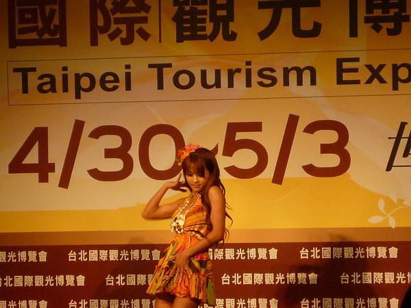 100430台北旅展9(小嫻).JPG