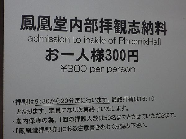 京都64.JPG