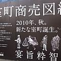 東京文華飯店74.JPG