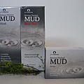 Gift Pack nz33 (mud mask, mud heat rub, mud soap).jpg