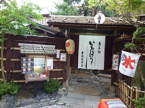 京都132.JPG