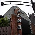 東京中城44.JPG