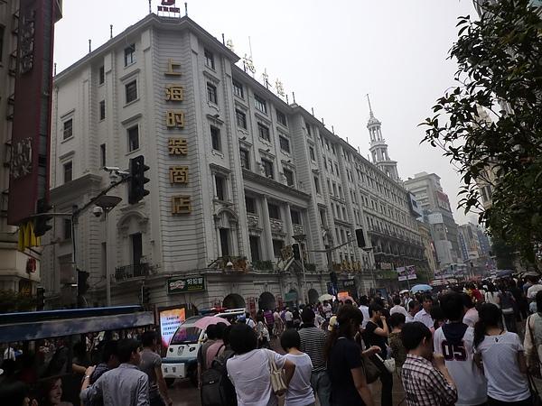 上海奢華旅展9.JPG