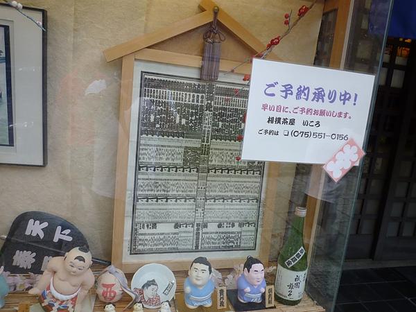 京都135.JPG